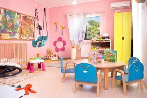 Σχολείο βρεφών και νηπίων - School for Infants and Toddlers